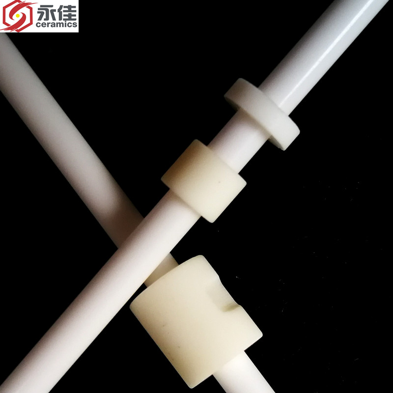 泵用95-99氧化铝瓷轴