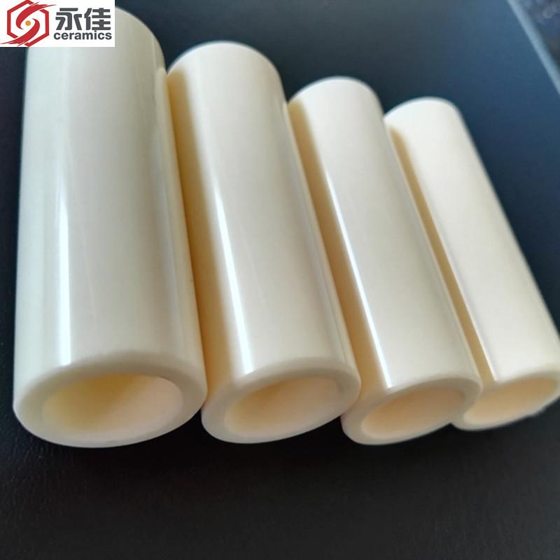 99氧化铝陶瓷柱塞