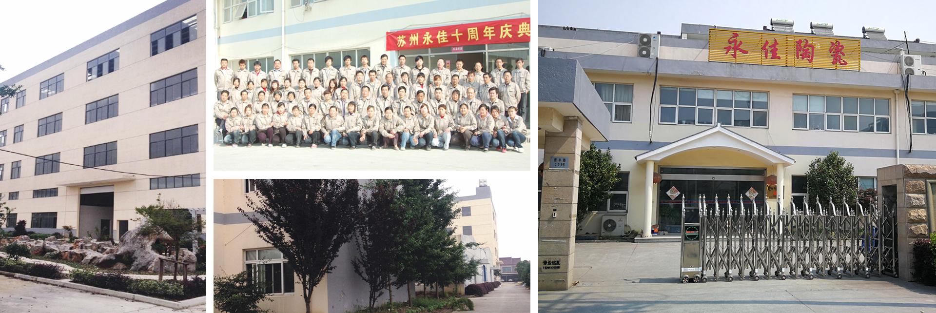 苏州永佳超硬耐磨材料有限公司